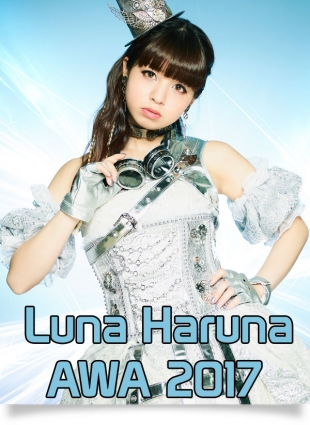 Luna Haruna live at Anime Weekend Atlanta