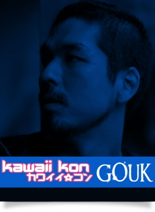 Fashion Show at KawaiiKon - GOUK