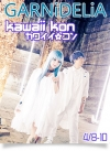 GARNiDELiA live in concert at Kawaii Kon 2016